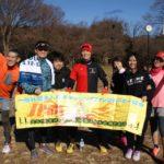 新年願掛けランin代々木公園 レポート(北園八大認定コーチ)